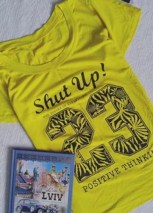 Sale! яскрва футболка