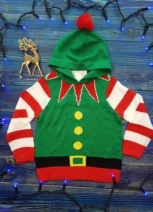 Новогодний свитер, джемпер, кофта эльф-гномик h&m 2-4 года