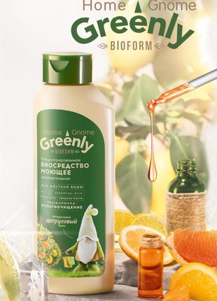 Биосредство моющее универсальное «цитрусовый микс» home gnome greenly