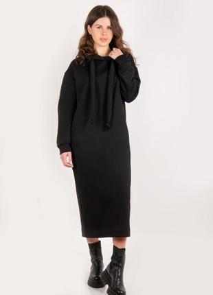 Платье женское теплое р. 42-52
