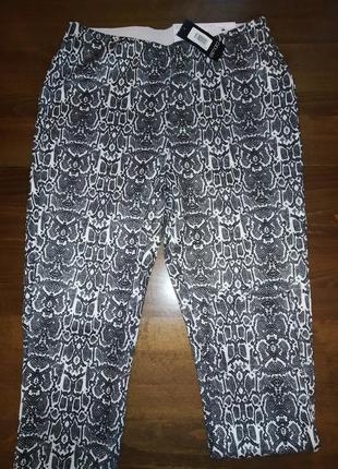 Брюки легінси штани