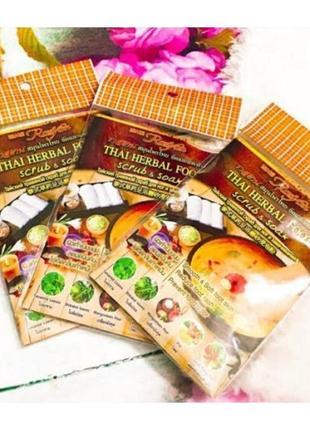Тайский травяной скраб   от трещин на пятках thai herbal foot scrub and soak