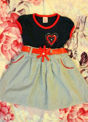 Платье baby pink на 3-4 годика