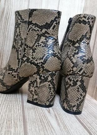 Змеиные ботинки