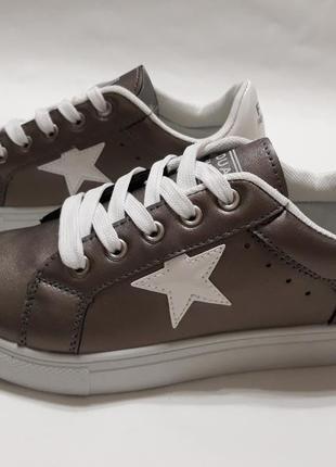 Бронзовые кроссовки (кеды) с звездочками. производитель украина