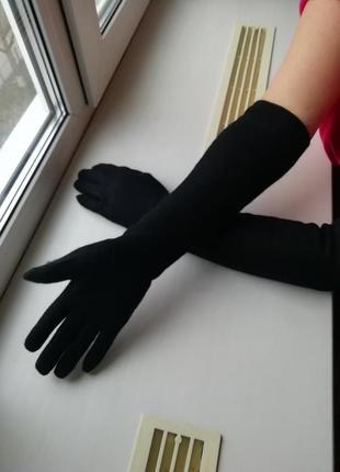 Перчатки шерсть удлиненные черные