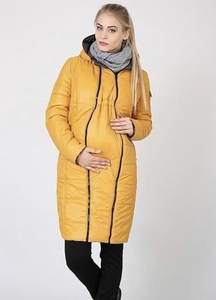 Довге двухстороне пальто для вагітних