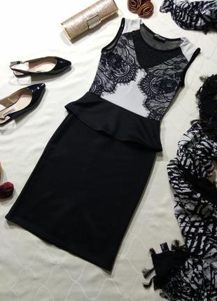 Шикарное коктейльное 👗 платье футляр