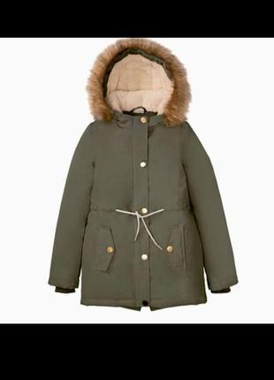 Парка куртка pepperts 128