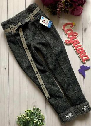 Теплые штаны брюки