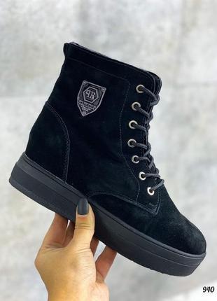 Ботинки garry, зима, натуральная замша, набивная шерсть