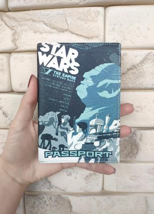 Обложка на паспорт star wars