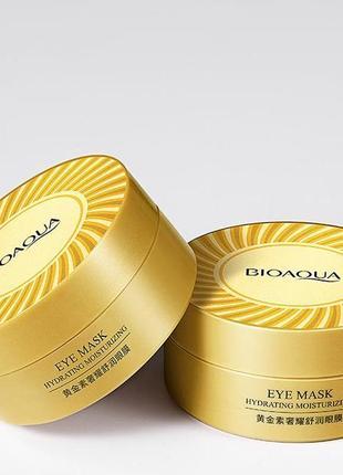 Гидрогелевые патчи для глаз с частицами золота bioaqua hydrating moisturizi