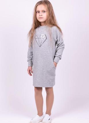 Сукня для дівчаток, сіра