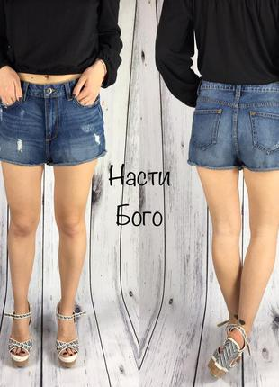 Короткие джинсовые шорты с потертостями от new look