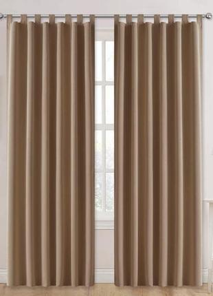 Комплект шторы блэкаут