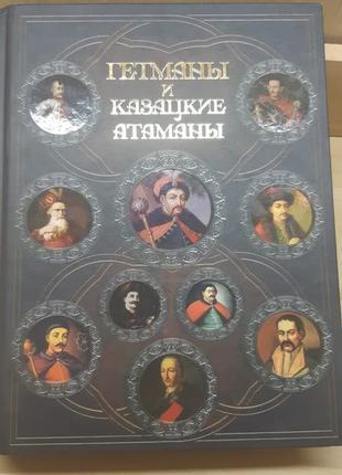 Отличная книга в подарок.