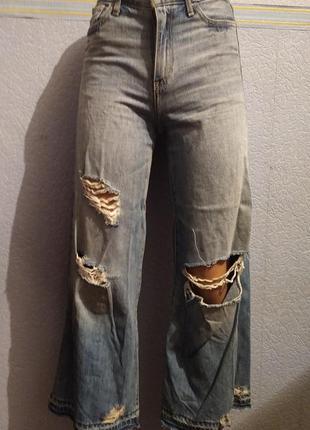 Модные джинсы рванки