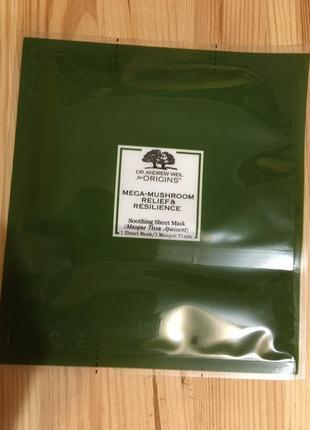 Успокаивающая маска origins mega-mushroom relief and resilience soothing sheet mask