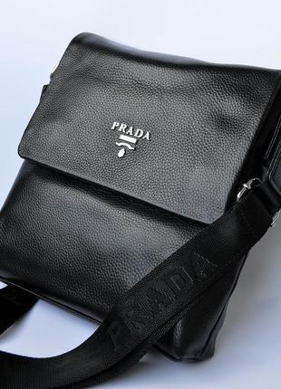 Мужская сумка кожаная через плечо