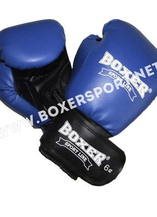 Боксерские перчатки для мальчика 6 oz