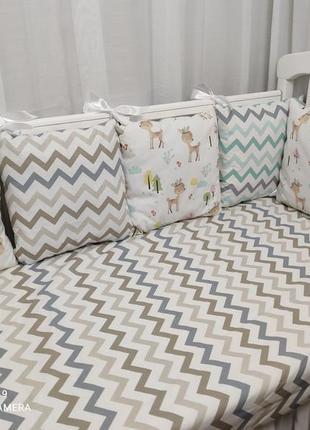 Бортики подушки защита в кроватку