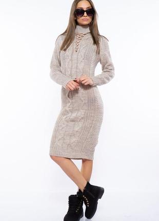 Платье вязаное 120przgr767-1 бежевый