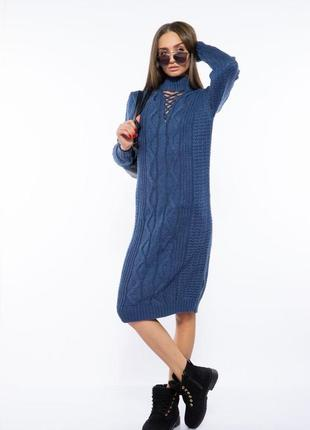 Платье вязаное 120przgr767-1 джинс