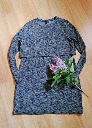 Платье с вырезом на спине h&m