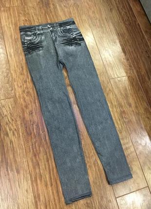 Лосины под джинсы утеплены, высокая посадка