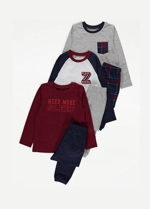 Пижама джордж для мальчика