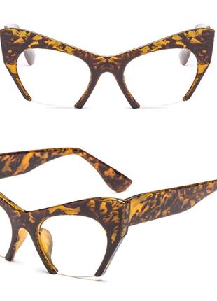 Кошачий глаз, это безупречные очки!