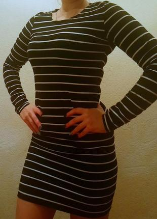 Базова сукня