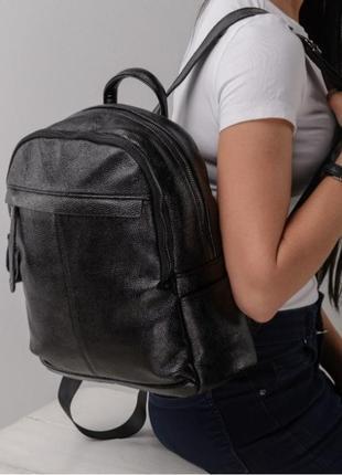 Женский кожаный городской рюкзак, чёрный рюкзак, жіночі рюкзаки сумки