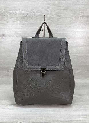 Молодежная серая сумка рюкзак с замшем
