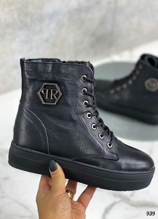 Ботинки pp, зима, натуральная кожа, набивная шерсть