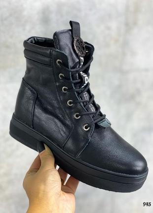 Ботинки barry, зима, натуральная кожа, набивная шерсть