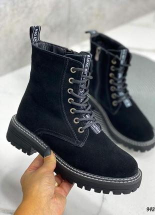 Ботинки sultan, зима, натуральная замша, набивная шерсть