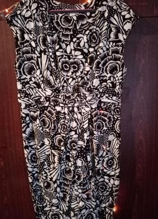 👗 платье.