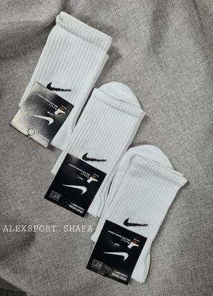Носки nike от 36 до 45 рр белые высокие носки унисекс