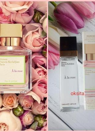 A la rose мини парфюм дорожная версия 40мл шикарный аромат роз