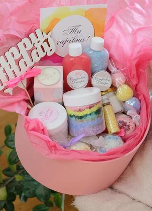Подарунковий набір  бокс «happy birthday box xxl», подарунок дівчині,на день рождения