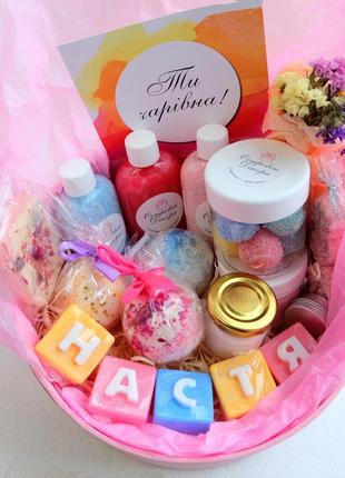 Іменний набір «ароматна фантазія vip», подарунок дівчині, на день народження
