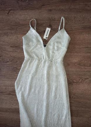 Довга сукня плаття длинное платье