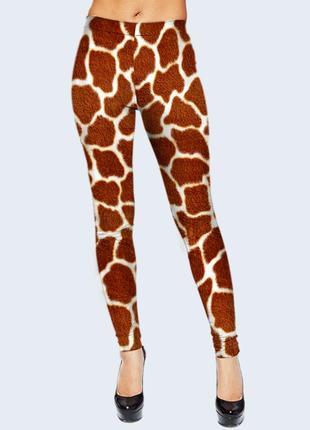 Леггинсы с принтом расцветки жирафа
