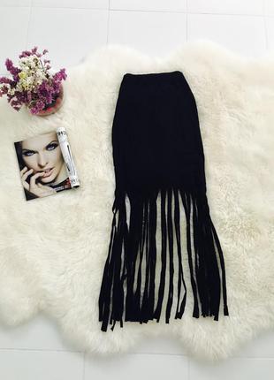 Крутая юбка с бахромой