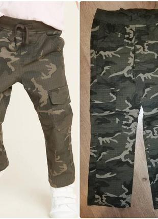 Коутые брюки  для мальчика