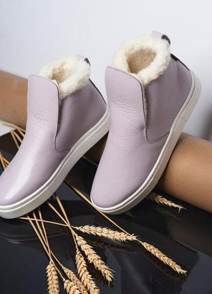 32-41 кожаные сиреневые ботинки зимние / демисезонные элла