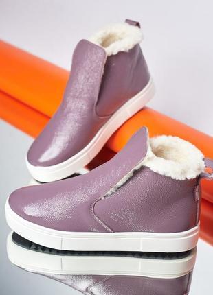32-41 кожаные ботинки лаванда зимние / демисезонные элла