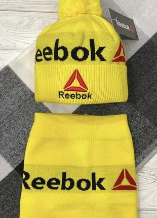 Желтый набор reebok шапка и баф